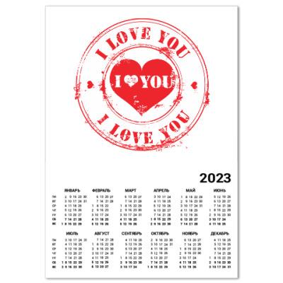 Календарь Печать I Love You