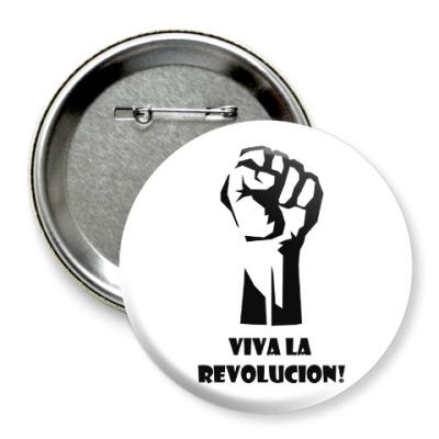 Значок 75мм Viva la revolucion!