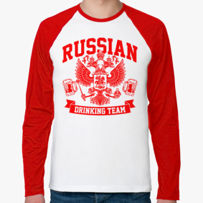Футболка реглан с длинным рукавом Russian drinking team