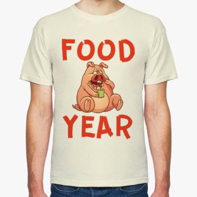 Футболка FOOD YEAR