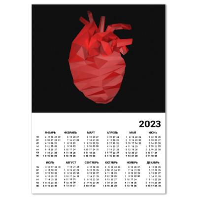 Календарь Сердце 3D
