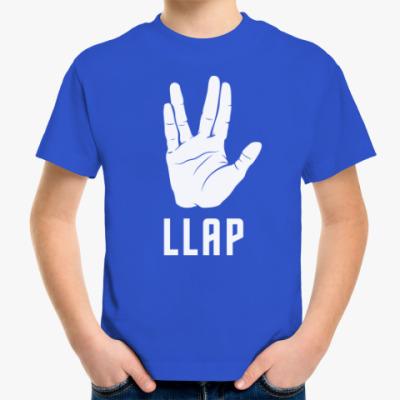 Детская футболка Live long and prosper