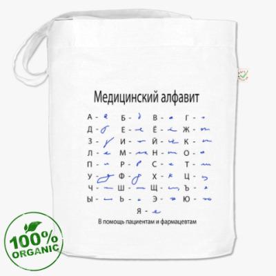 Сумка Медицинский алфавит