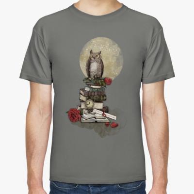Футболка Мудрая сова и книги