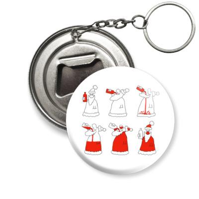 Брелок-открывашка Приемы Деда Мороза