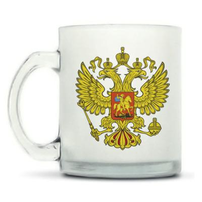Кружка матовая Герб России
