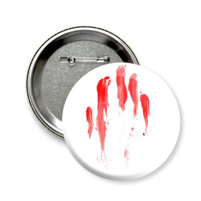 Значок 58мм Кровавый след