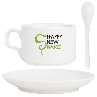 Кофейный набор Happy new snake!