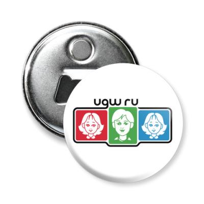 Магнит-открывашка UGW