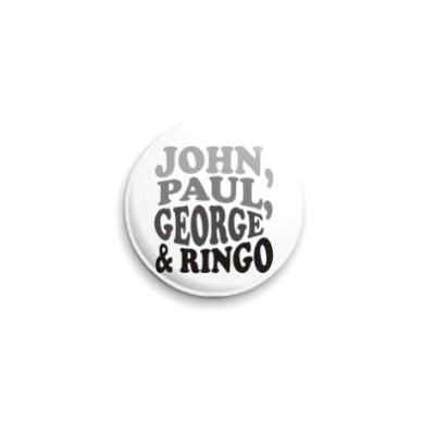 Значок 25мм  John.Paul.George&Ringo