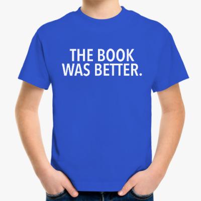 Детская футболка Для похода в кино
