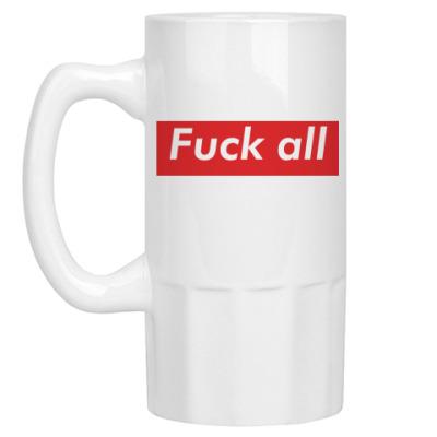 Пивная кружка Fuck all