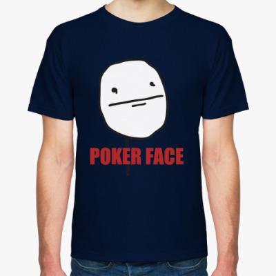 Футболка Poker face