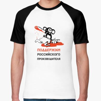 Футболка реглан Чебурашка и бензопила