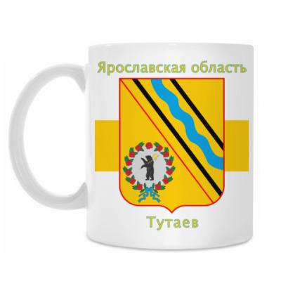 Кружка г. Тутаев
