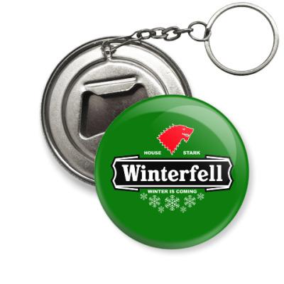 Брелок-открывашка Winterfell