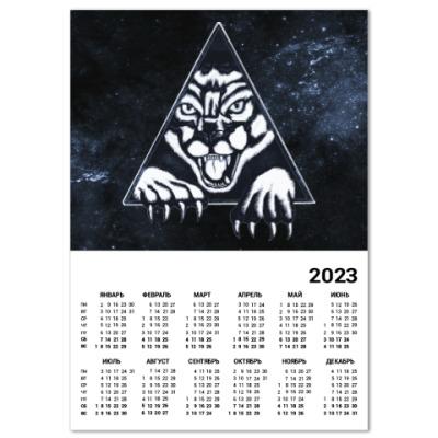 Календарь Пантера