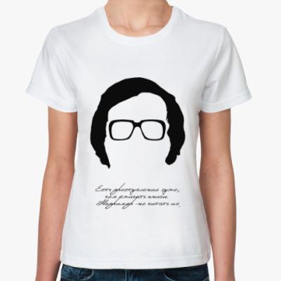 Классическая футболка Рэй Бредбери книги