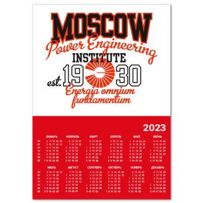 Календарь Символика МЭИ