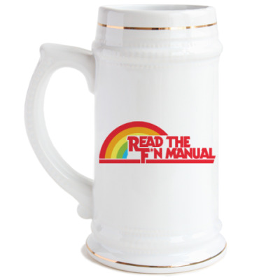 Пивная кружка Read the fucking manual RTFM