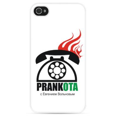 Чехол для iPhone PrankPhone