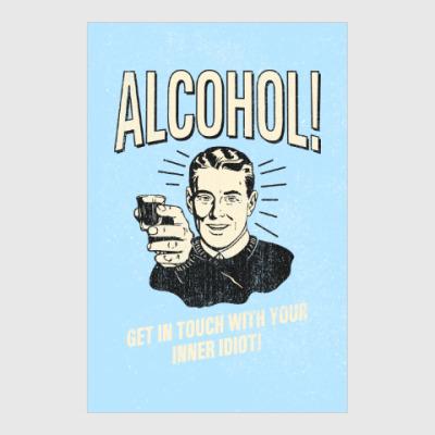 Постер Алкоголь!