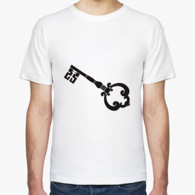 Футболка Ключ и замок