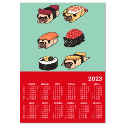 Календарь Суши мопс