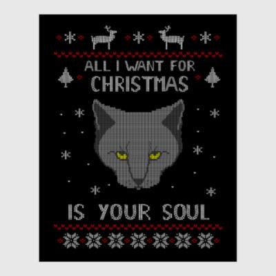 Постер AlI I want is your soul