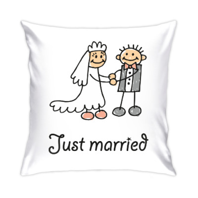 Подушка Молодожены just married