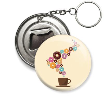 Брелок-открывашка Кофе с пончиками