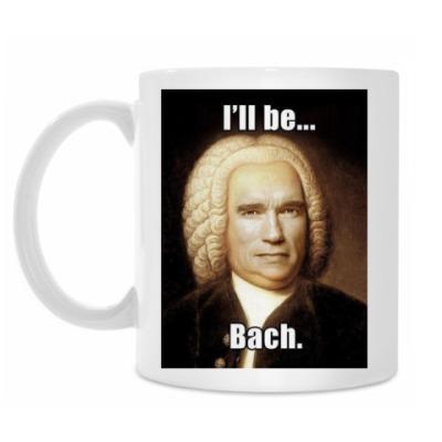 Кружка 'I'll be Bach'