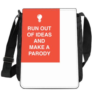 Сумка-планшет Run out of ideas and make