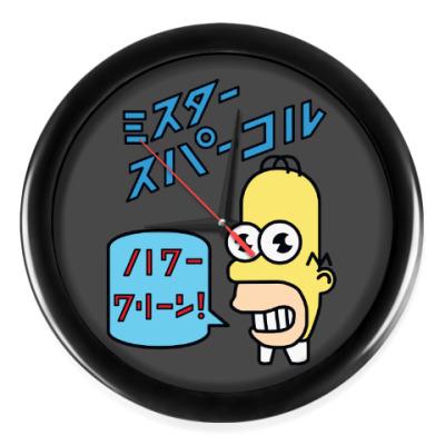 Настенные часы Симпсоны: Японский Гомер