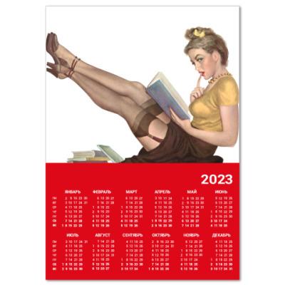 Календарь  A4 Девушка №17*11