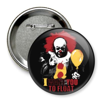 Значок 75мм Clown It by Stephen King