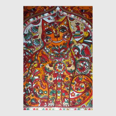 Постер народный кот