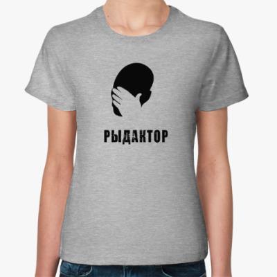Женская футболка Редактор телевидения