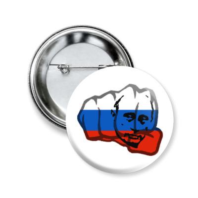Значок 50мм Россия Путин сила