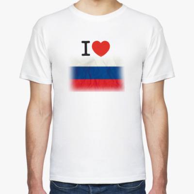 Футболка  Я ЛЮБЛЮ РОССИЮ