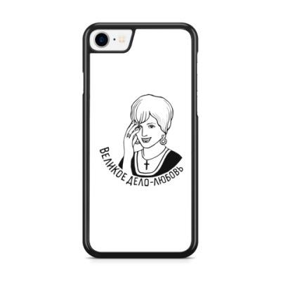Чехол для iPhone Великое дело любовь