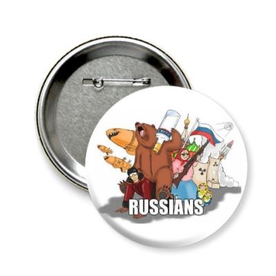 Значок 58мм Россия