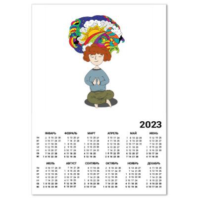 Календарь Человек занимающейся медитацией