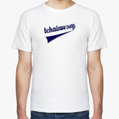 Футболка Sporty Tchaikovsky