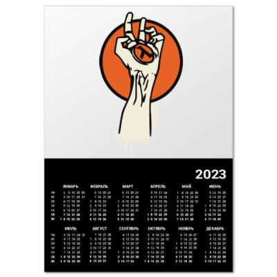 Календарь Half-Life