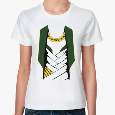 Классическая футболка Форма Армии Локи