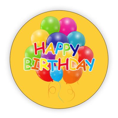Костер (подставка под кружку) Happy Birthday