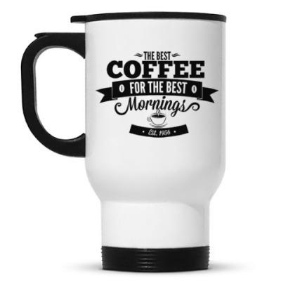 Кружка-термос Лучший Кофе!