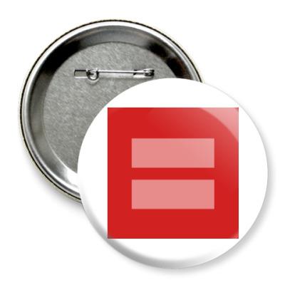 Значок 75мм Marriage equality [LGBT]