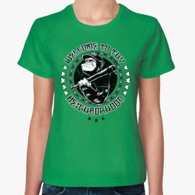 Женская футболка Наш район